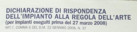 Logo Dichiarazione di rispondenza